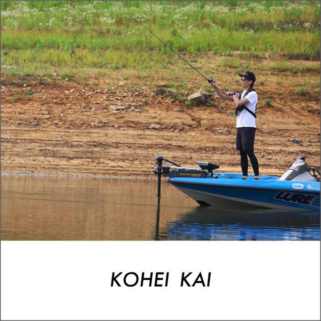 KOHEI KAI